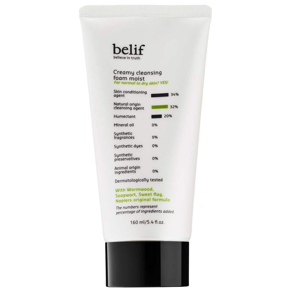 Belif - Creamy Cleansing Foam Moist