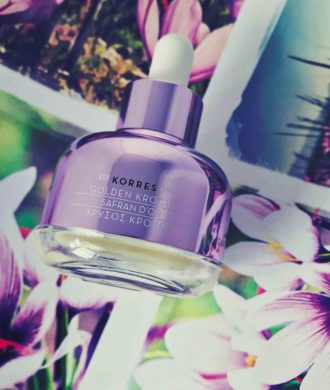 KORRES - GOLDEN KROCUS AGELESS SAFFRON EYE ELIXIR